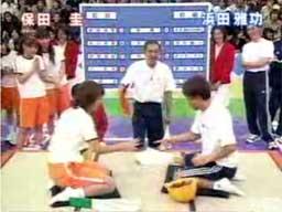 Japońska odmiana gry papier, nożyce, kamień