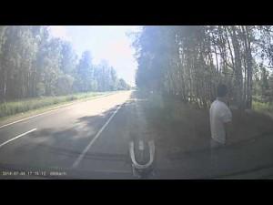 Nie sikaj przy drodze
