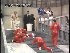 Wchodzenie po schodach pokrytych glutem #2