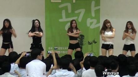 Koreański zespół tańca