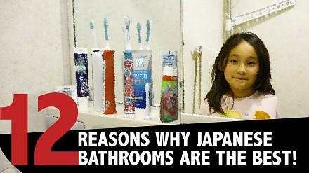 13 patentów z japońskiej łazienki, które warto wprowadzić u nas