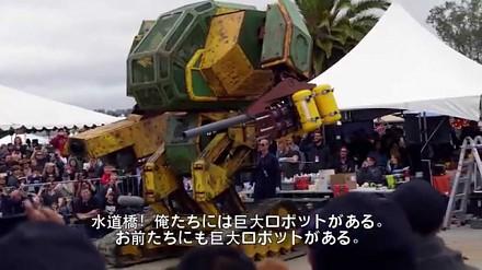 Amerykanie wyzywają Japończyków na pojedynek wielkich robotów