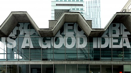 Pawilon Emilia - o co tyle krzyku? | Architecture is a good idea