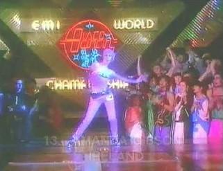 Finał mistrzostw świata w Disco Dance 1979