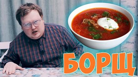 RED robi zupę
