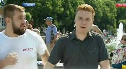 "Pijany Rosjanin, uderzony reporter i klata ""na batmana""..."