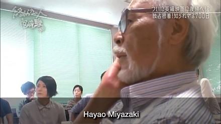 Hayao Miyazaki - nieudana prezentacja AI