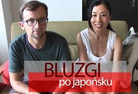 Jak przeklinają Japończycy?