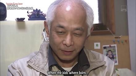 Mężczyzna z Japonii nie rozmawia z żoną od 23 lat