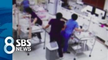 Jak pielęgniarki z oddziału noworodków reagują na trzęsienie ziemi?