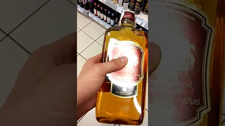 Whisky Grant's - nietypowa butelka