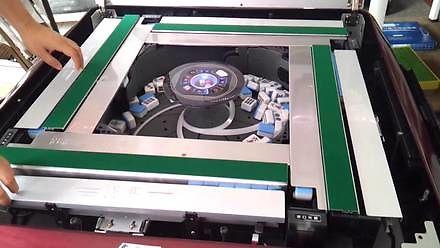 Automatyczny stół do mahjonga