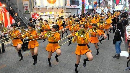 Szkolna kapela - poziom Azja
