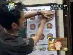 Prawdziwy japoński magik