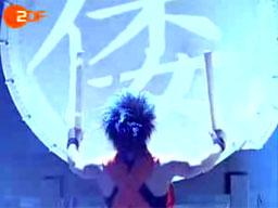Yamato - japońscy bębniarze