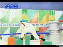 Teleturniej dla wygimnastykowanych Japończyków