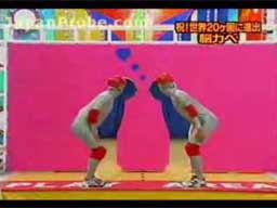Japoński tetris 2