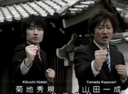 Algorytmowy japoński krok ninja