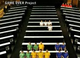 Ludzki tetris w kinie