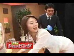 Japońska reklama przyrządu do masażu