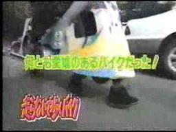 Skuter Tuptuś - genialny japoński wynalazek