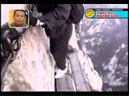 Ścieżka do chińskiego klasztoru