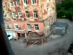 Jaka piękna katastrofa budowlana