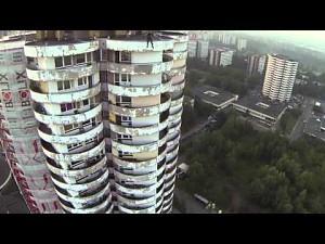 Szalony skok z wieżowca w Katowicach!