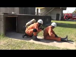 Japońscy strażacy