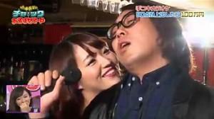 Program muzyczny w Japonii