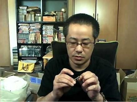 Japończyk podpala sobie dom podczas nadawania online