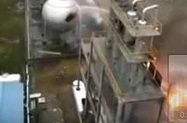 Imponujący wybuch fabryki w Chinach