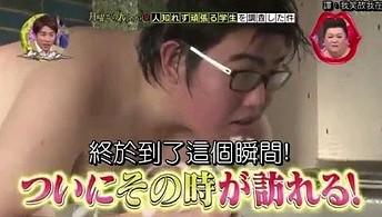 Kolejny sukces Japończyków