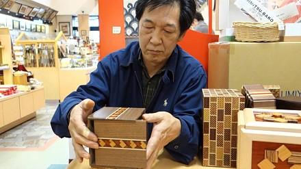 Drewniane pudełko zagadka. Tylko 300 ruchów i otwarte