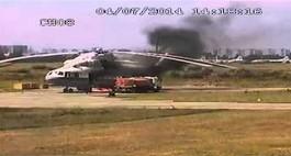 Coś poszło nie tak, czyli helikopter w ogniu