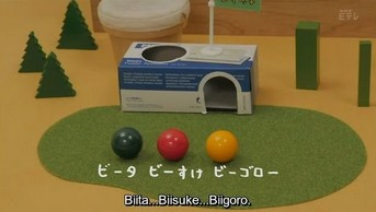 Wielka przygoda braci Biisuke, czyli bajeczka dla japońskich dzieci