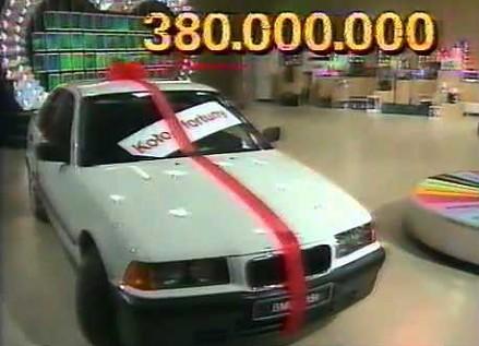 Pan Janusz wygrywa BMW w Kole Fortuny z 1993 roku