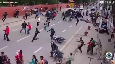 Przerażające chwile podczas trzęsienia ziemi