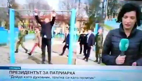 Prezydent Bułgarii zaskoczył na wizji i pokazał, że jest bardzo wysportowany