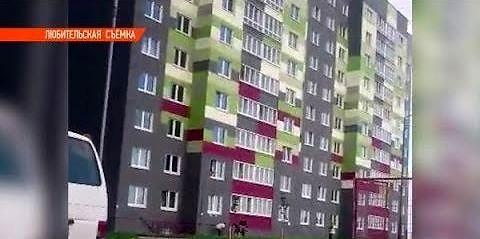 Złapali dziecko spadające z siódmego piętra