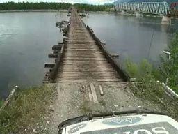 Most na rzece Witim