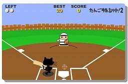 Baseball shot 2